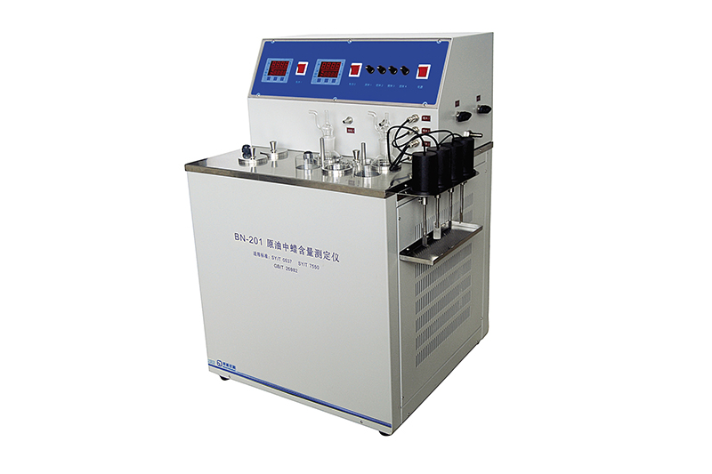 BN-201 crude oil wax content analyzer
