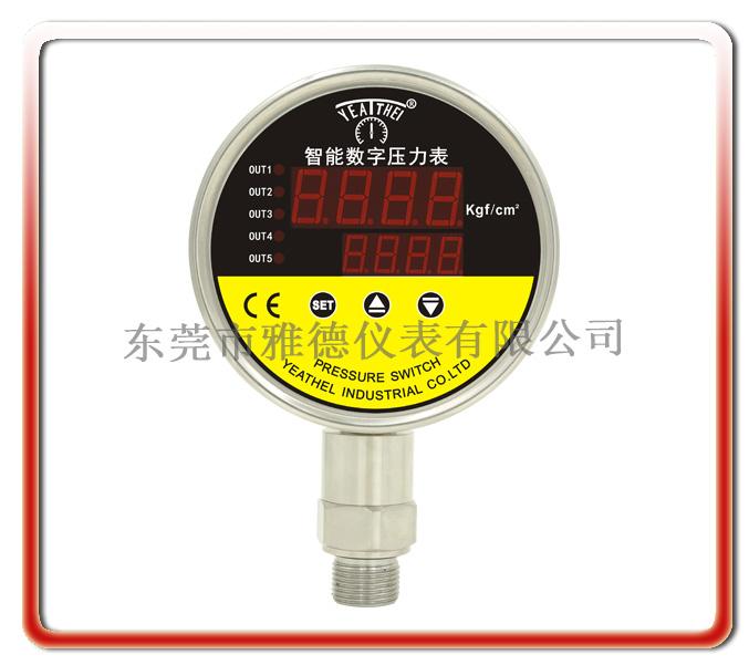 100mm徑向全不銹鋼智能控制數顯壓力表(五路控制繼電器輸出)