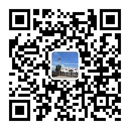 福建省闽清双棱纸业有限公司