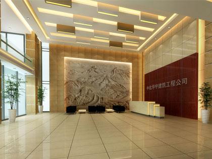 中北华宇技术中心大堂