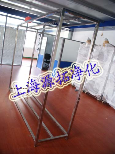 YT-800000314 Stainless steel dust-free wardrobe