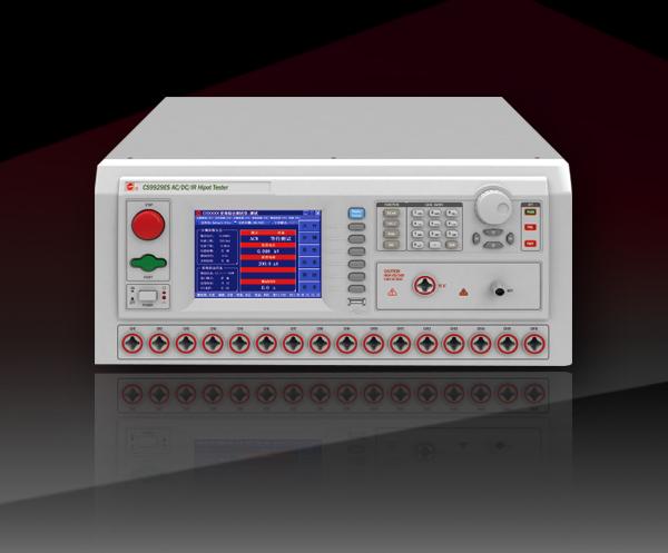 程控多路絕緣耐壓測試儀CS9929ES