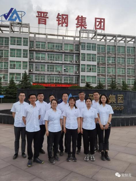 安耐克熱風爐工程技術公司組織新進員工到晉鋼項目現場參觀學習