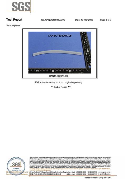 硅胶管FDA