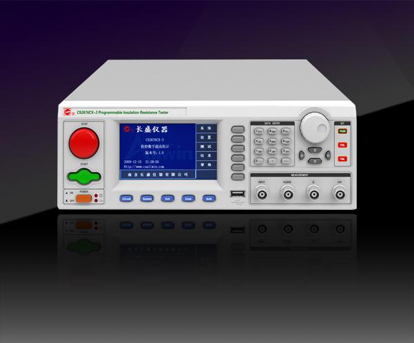 程控絕緣電阻測試儀CS2676CX-3/-4