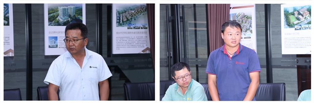 【人才】山東婷婷六月丁香建設集團有限公司2020年青年員工培養啟動儀式