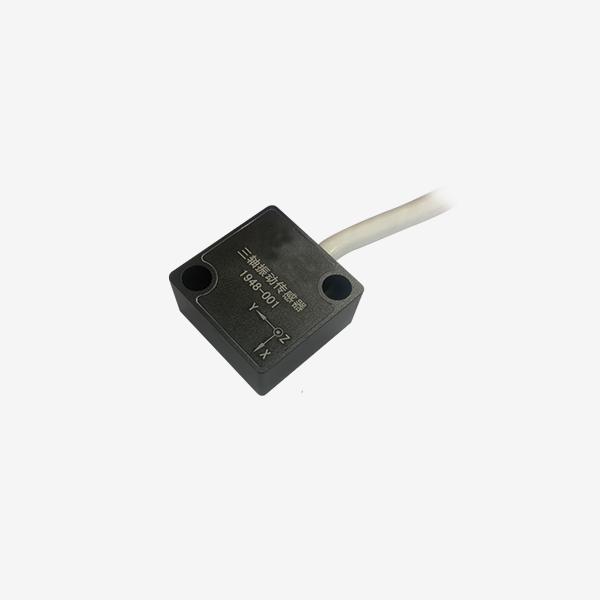 MSV3020 三軸加速度傳感器