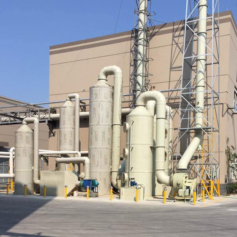化工廠廢氣多級噴淋處理案例