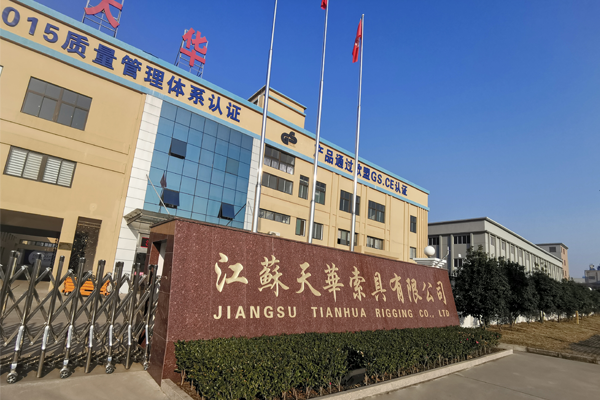 The new website of Jiangsu Tianhua Rigging Co., Ltd. is online!