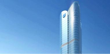 GIG国际金融资本中心