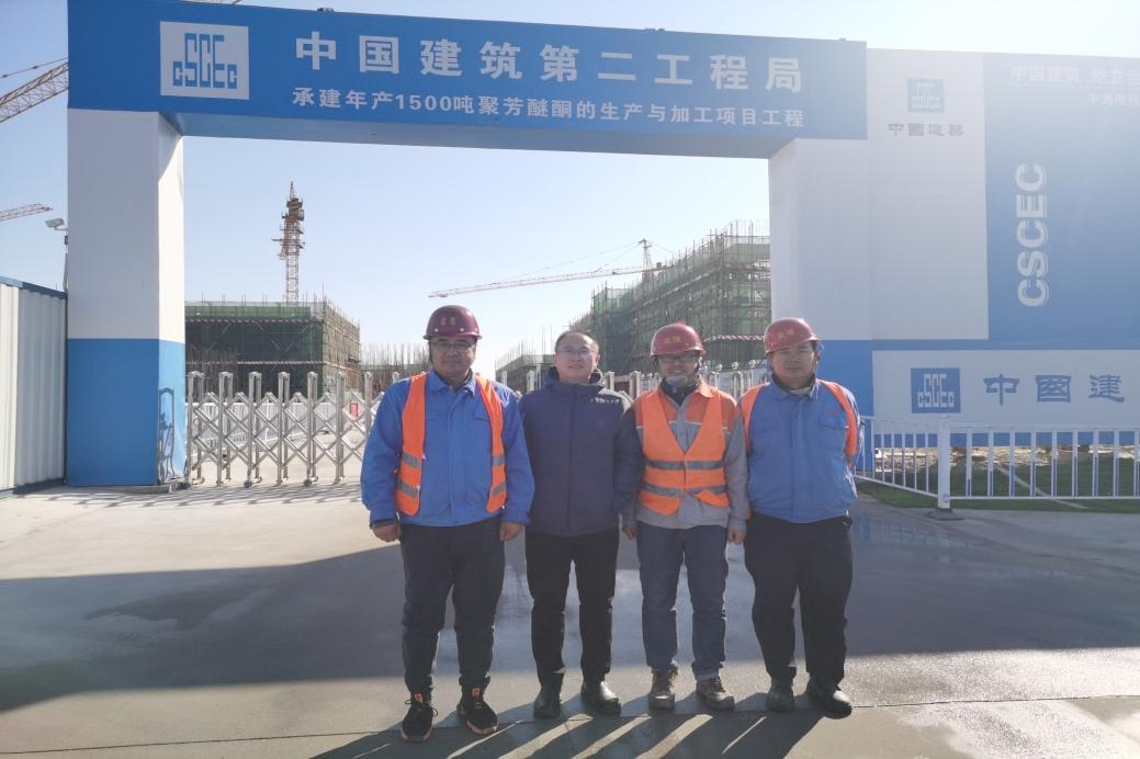 遼寧省石油化工規劃設計院有限公司
