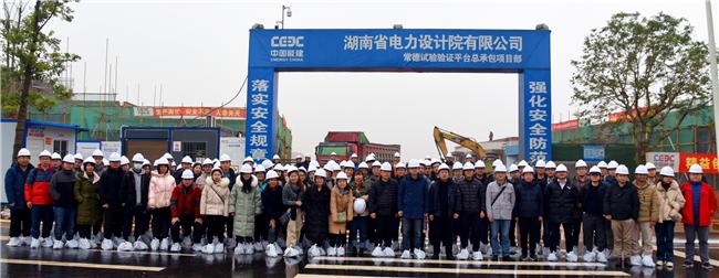 化工院組織赴常德經開區百兆瓦級多電源融合總承包項目參觀學習