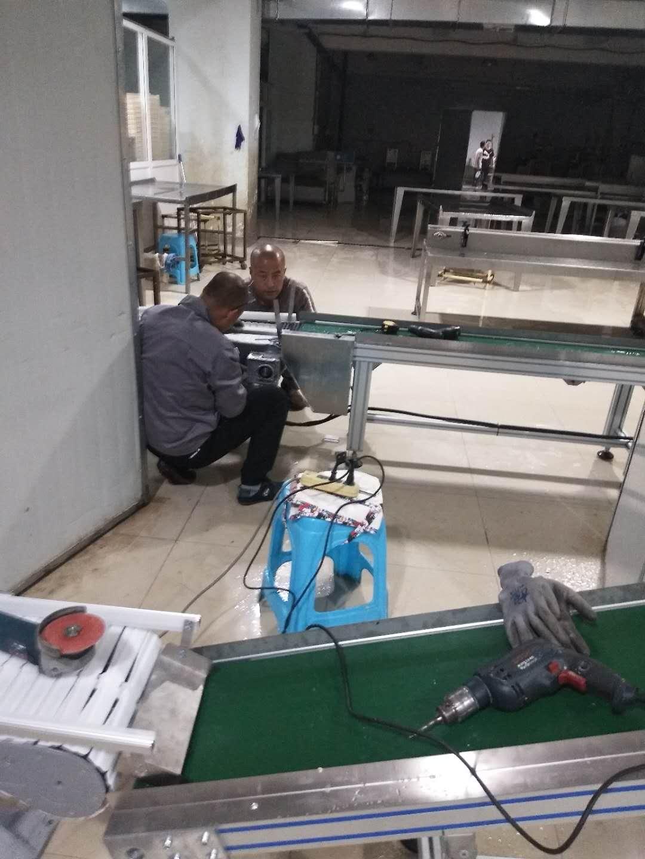 输送流水线制作及安装工程