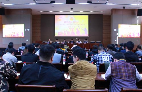 共青团建筑科学设计研究院有限公司第三届团员大会顺利召开