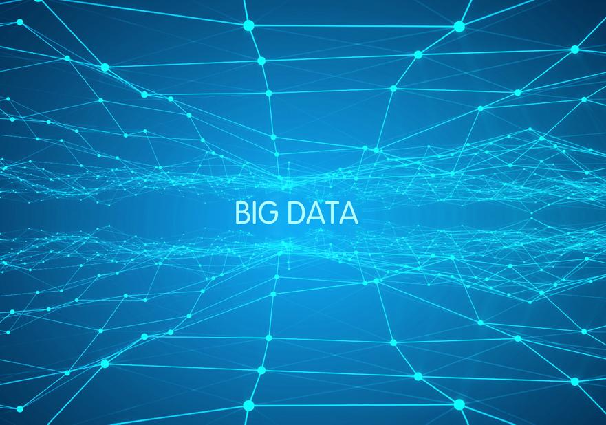 安全大數據