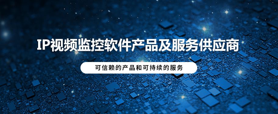 北京中盛益華科技有限公司