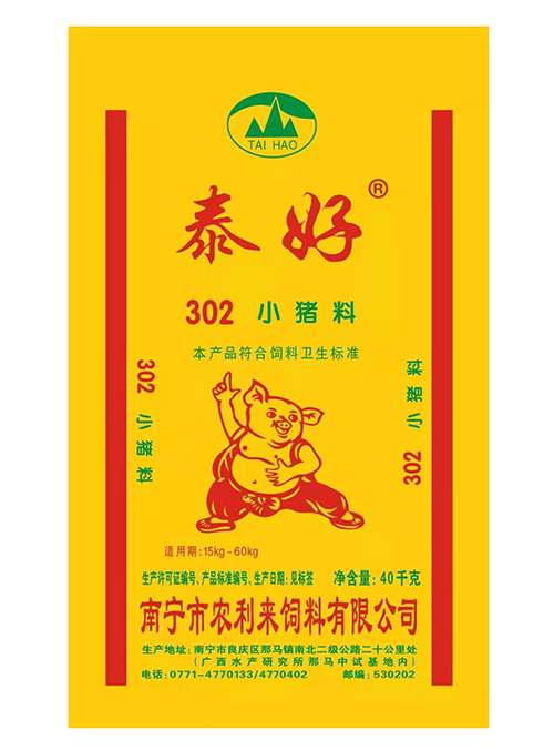 302 小豬料
