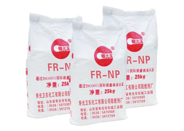 三聚氰胺聚磷酸鹽(FR—NP)