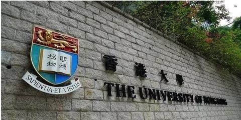 A-Level 世界名校之路(十七)香港大學