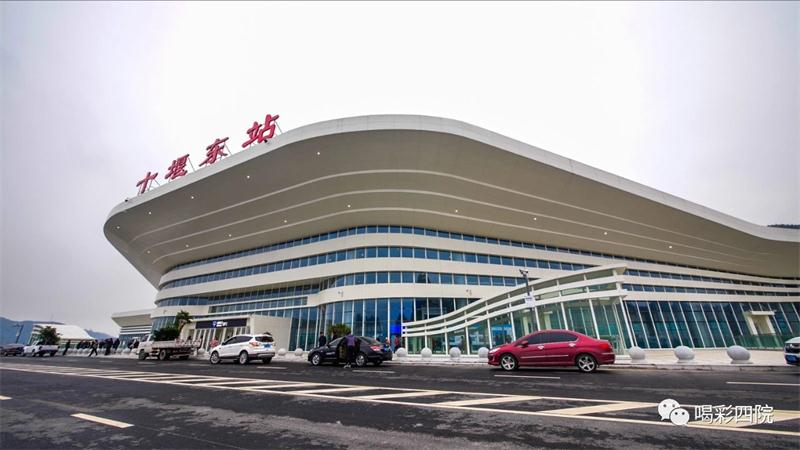 汉十高铁十堰东站、武当山西站