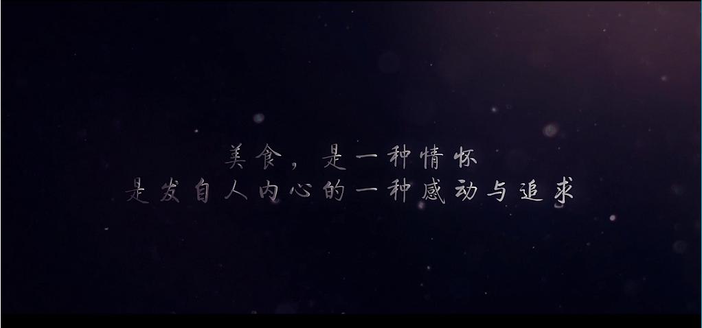 阿华大虾形象订制片最终版