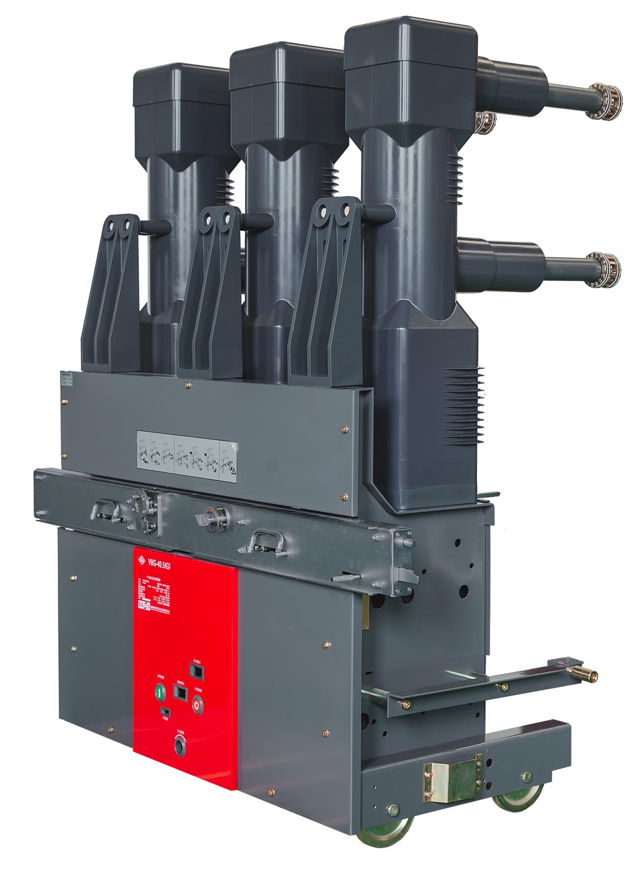 VBG-40.5(G)高壓真空斷路器