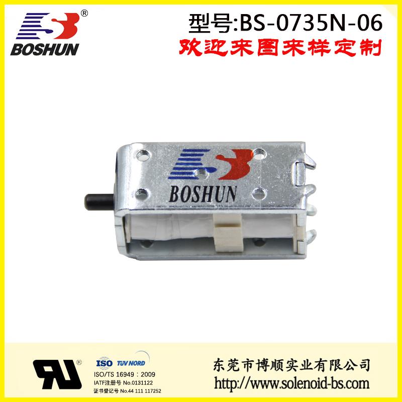 BS-0735-06高压开关柜电磁锁