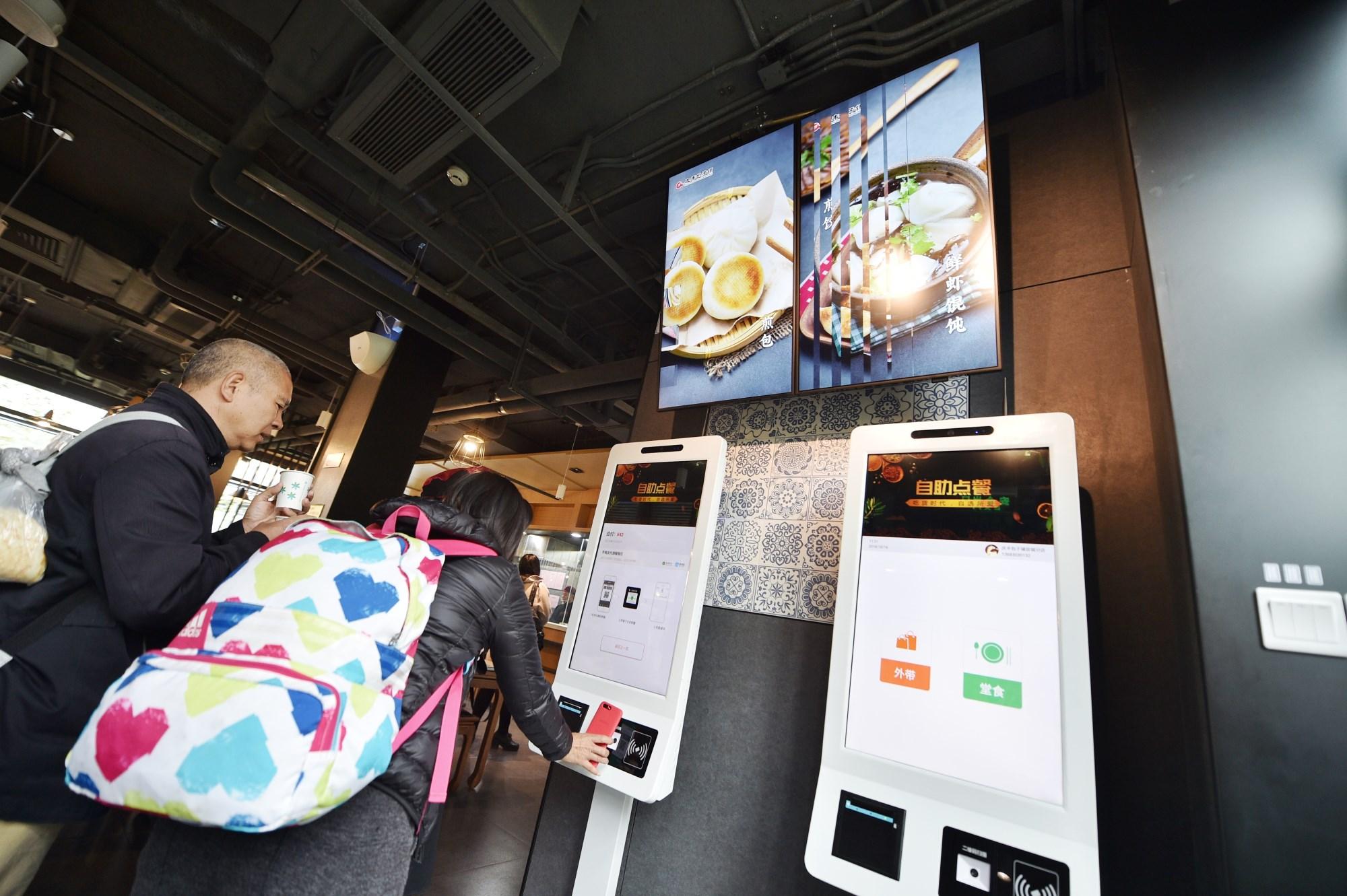 國慶長假 部分老字號銷售同比增長近20%