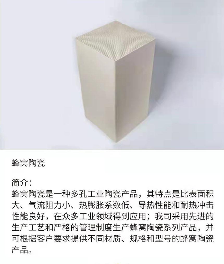 邀请函|俊杰新资料加入2021中国环博会