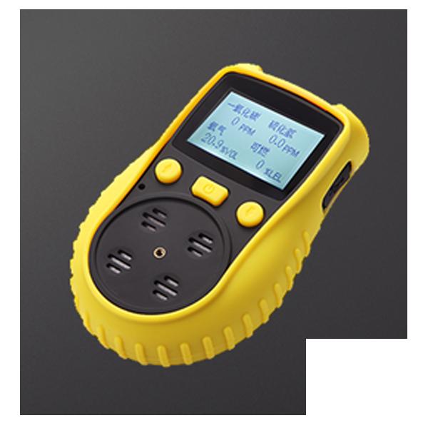 XJP-300便攜式四合一氣體檢測儀