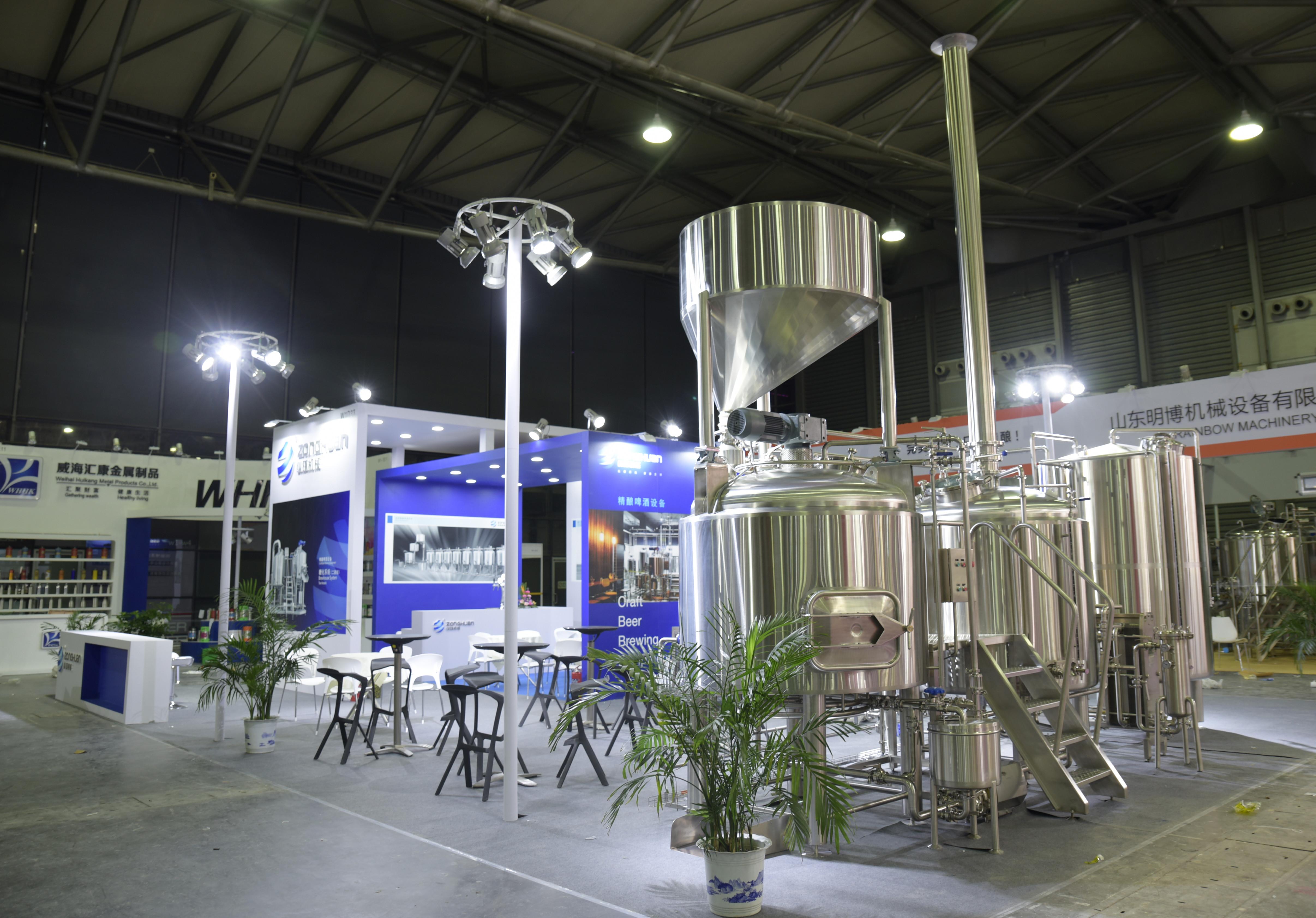 2020(第十四屆)中國國際酒、飲料制造技術及設備展覽會
