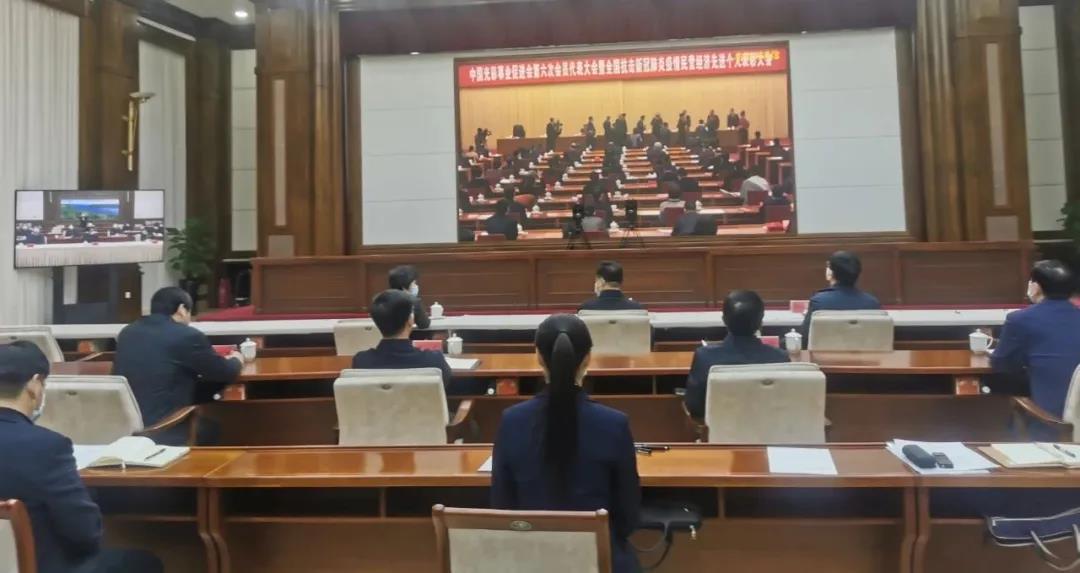 集团党委书记、总裁朴庸健参加中国光彩事业促进会第六次会员代表并当选常务理事