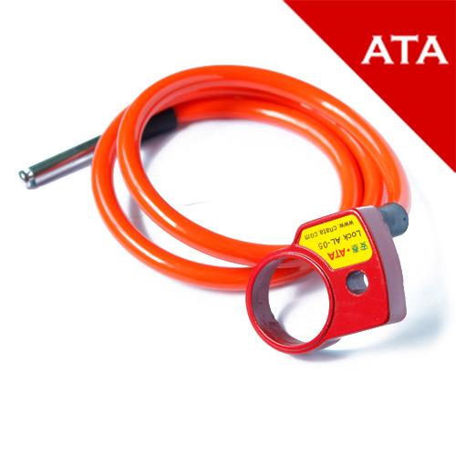 Lock AL-05