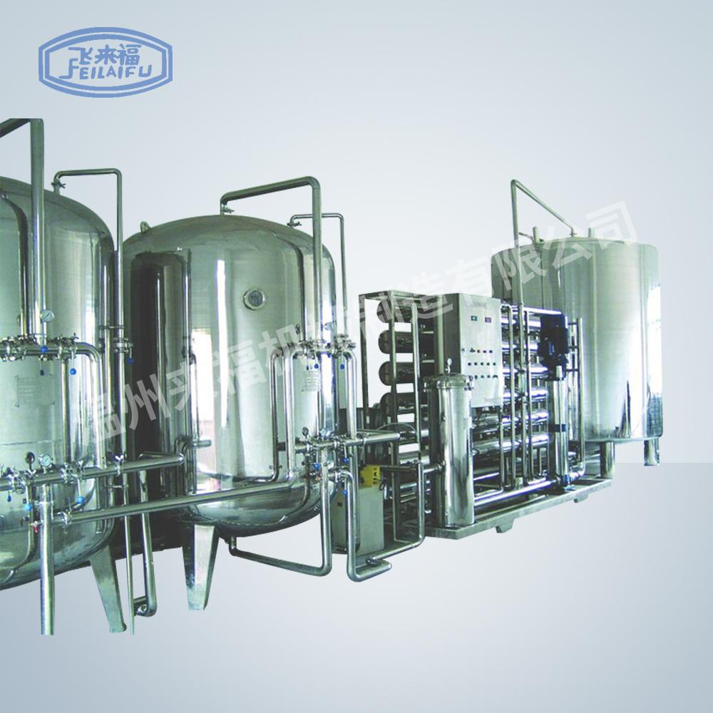 20噸/小時純凈水設備