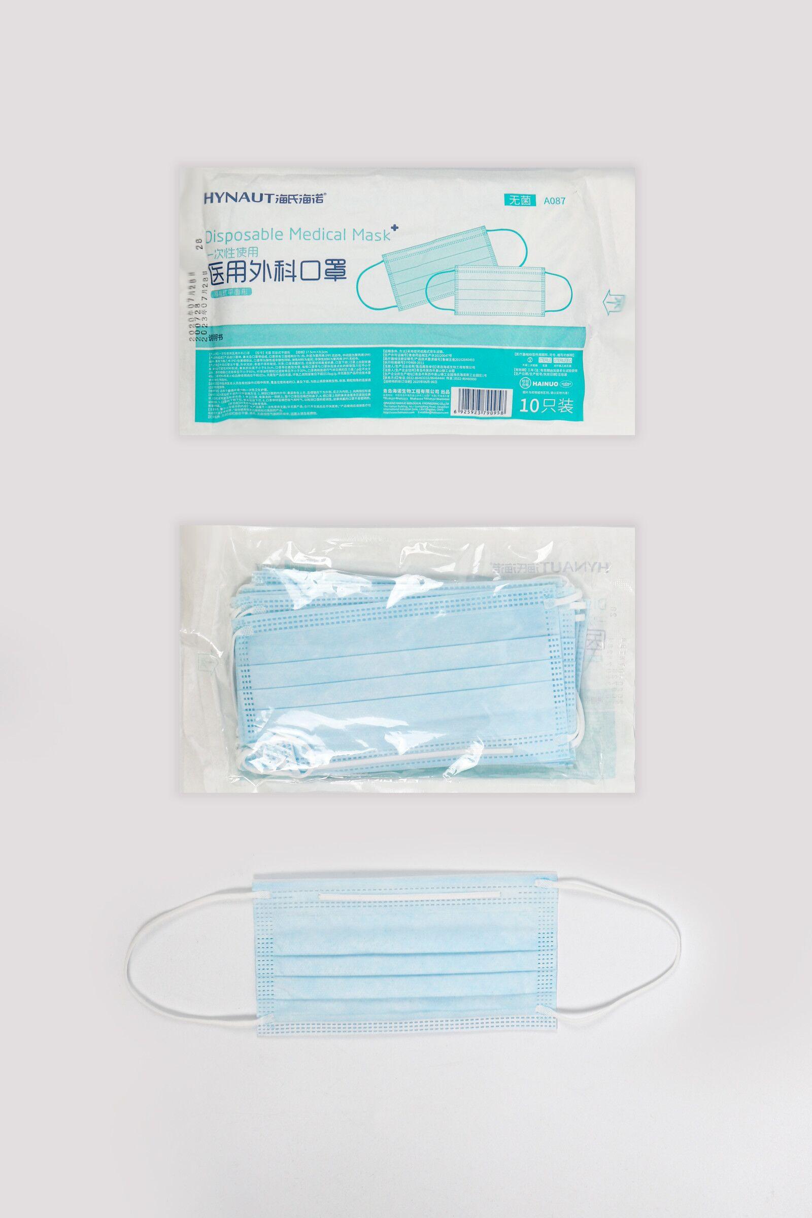 一次性使用醫用外科口罩