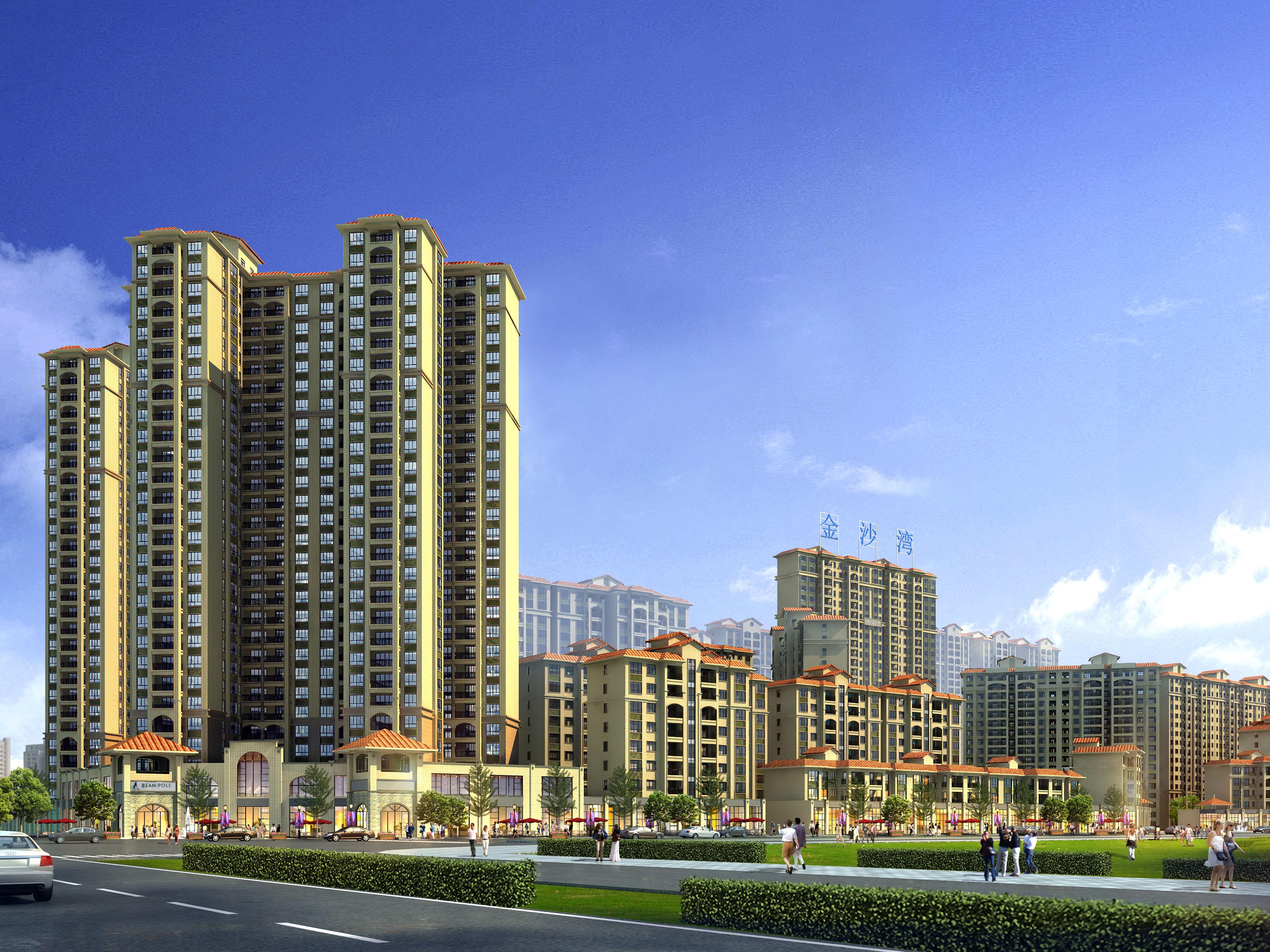 住宅与城市综合体