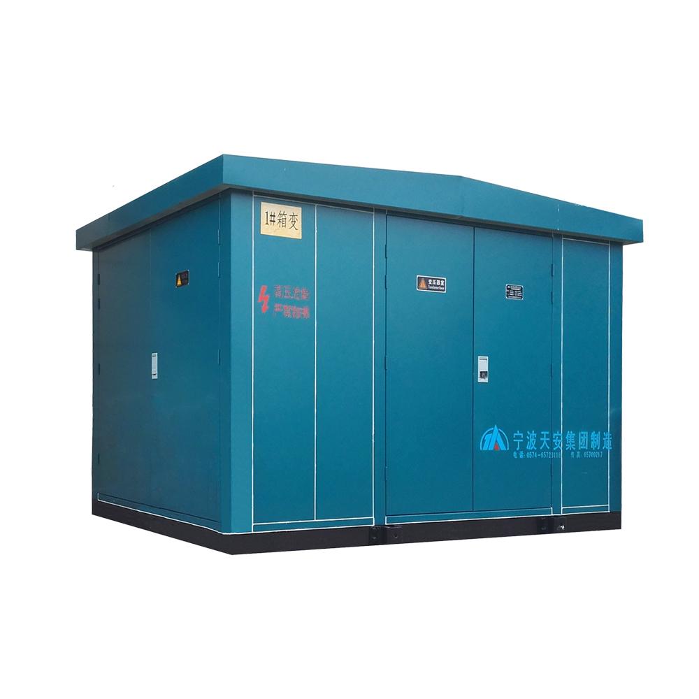 ZBW1-12预装式变电站
