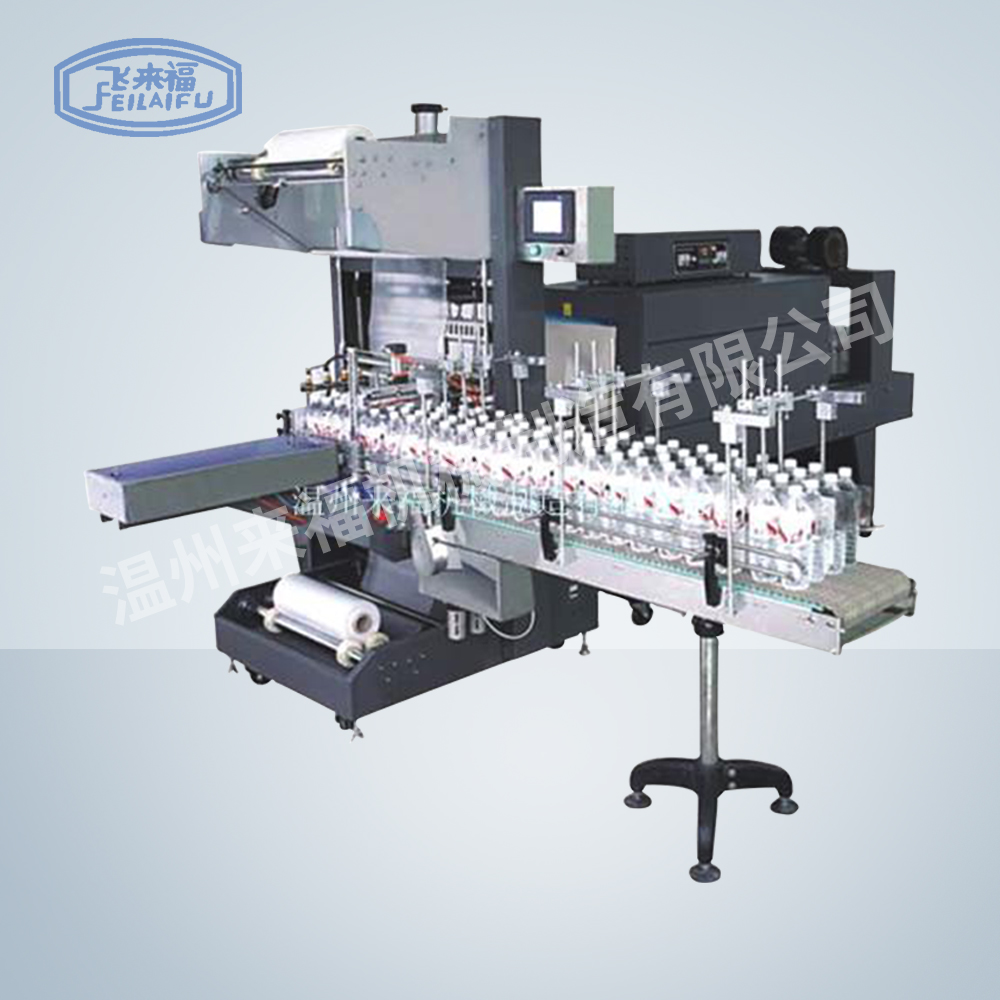 Automatic PE heat shrink packaging machine