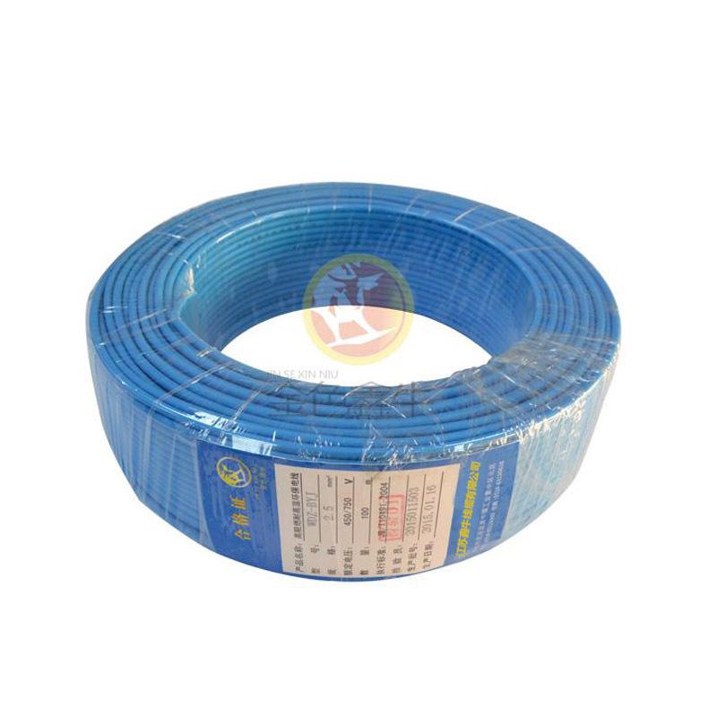 金属屏蔽电力电缆(VVP、VVP22、YJVP、YJVP22)