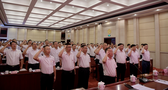 """庆祝中国共产党成立99周年暨""""七一""""表彰大会"""