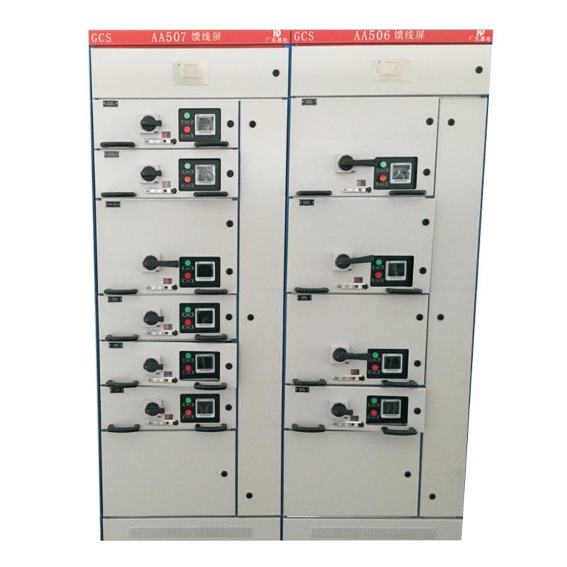 GCS低壓抽出式開關設備