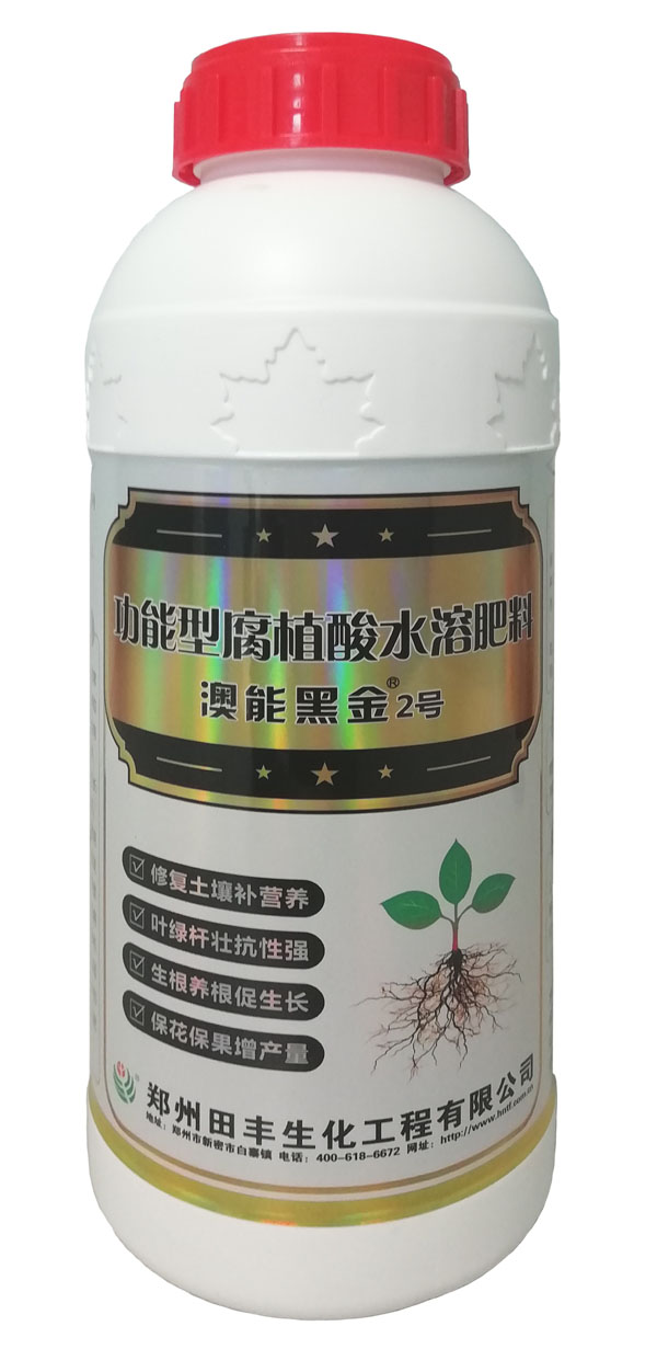 鄭州田豐生化腐植酸水溶肥
