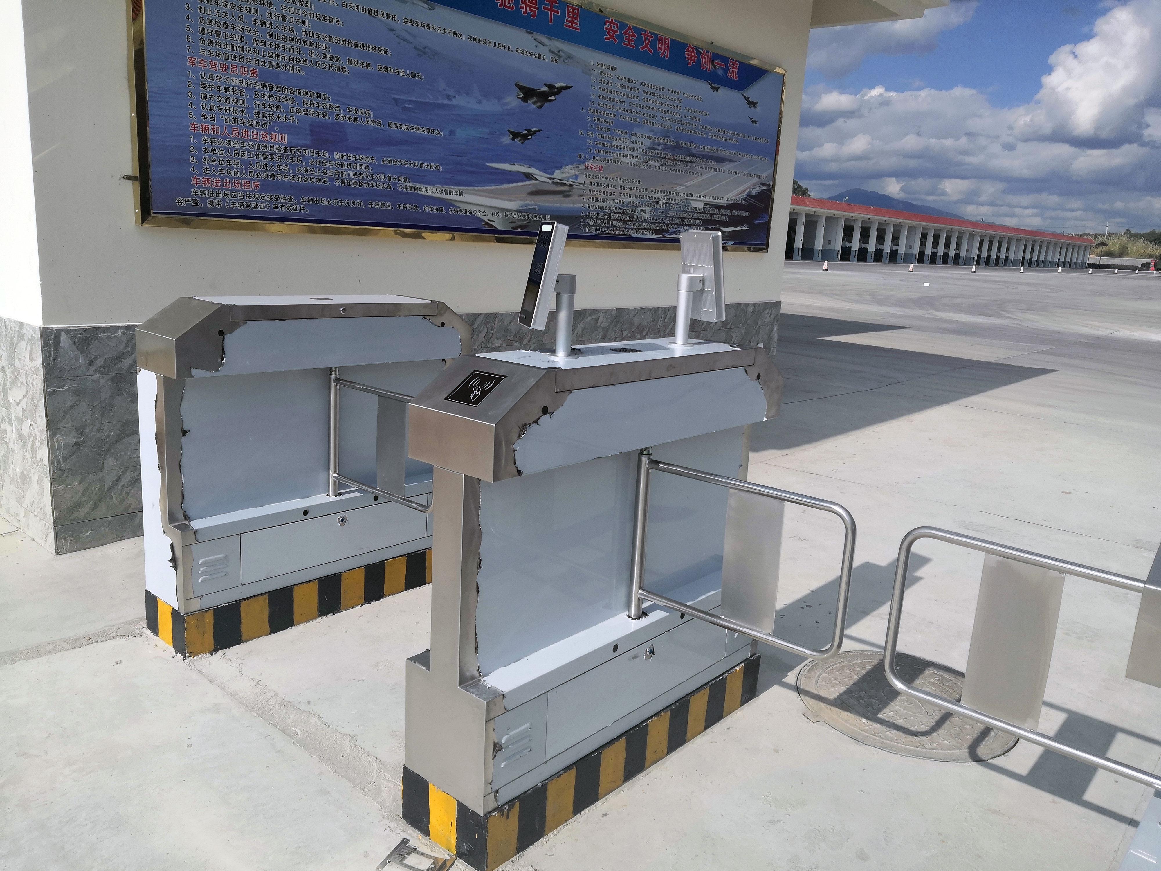 海南乐东机场