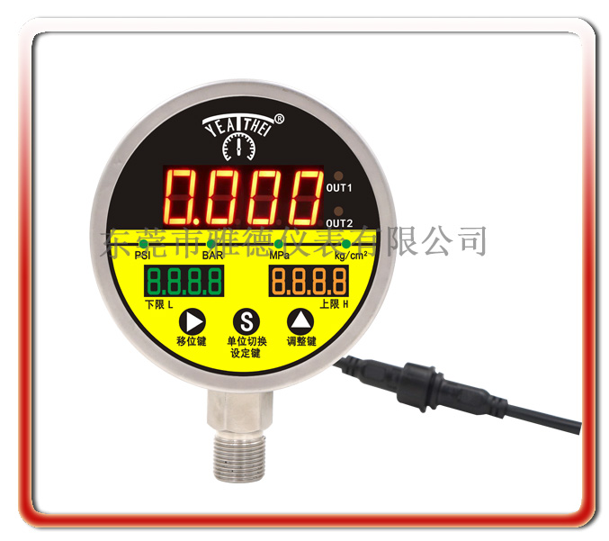 100MM徑向LED三色三屏數顯式智能控制壓力表