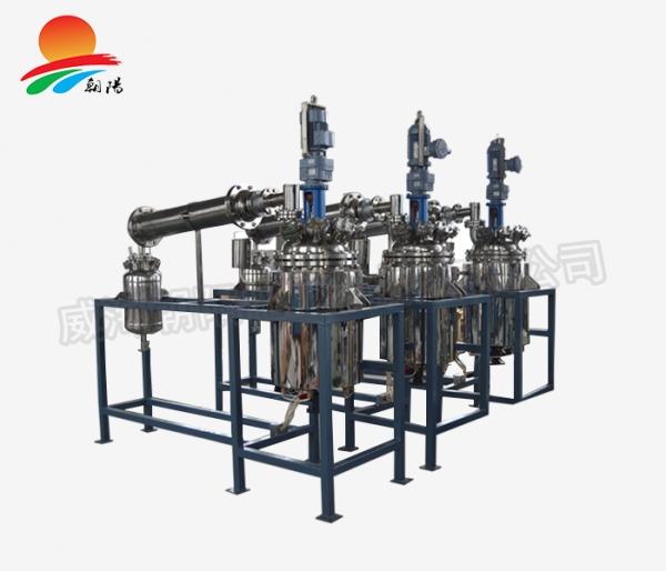 50L減壓蒸餾系統