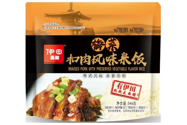 梅菜扣肉风味米饭