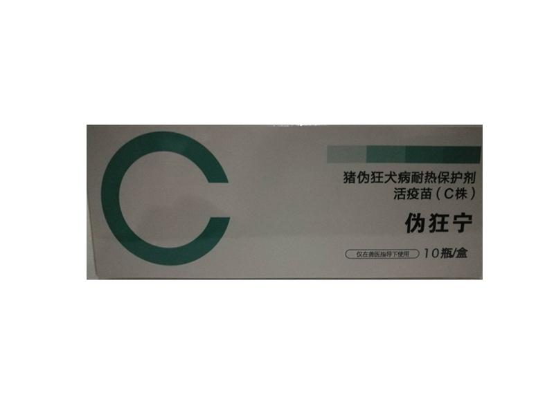 豬偽狂犬病耐熱保護劑活疫苗(C株)
