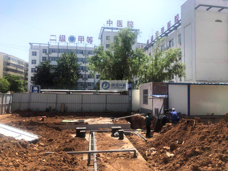 新安縣中醫院醫療廢水污水項目