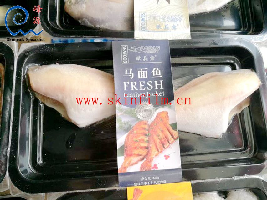 fish skin packaging 58