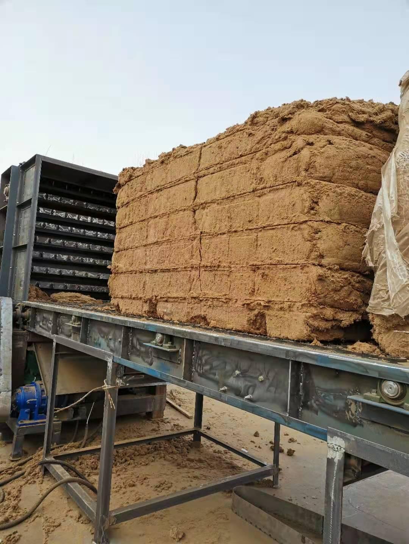 木質纖維大包打散機